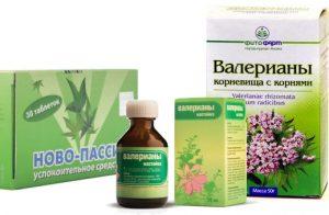 медицинские препараты из валерианы лекарственной